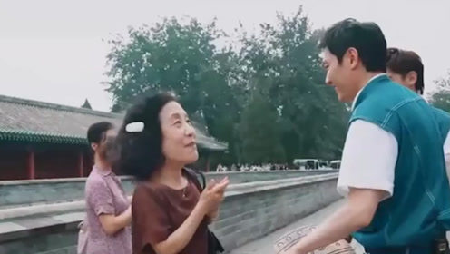 赵丽颖妈妈粉问冯绍峰:你老婆呢?冯绍峰回答5字被赞反应快