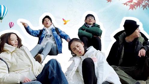 《小欢喜》少年群像,青春就是会经历许多的酸甜苦辣!