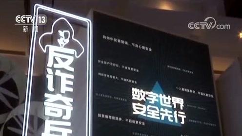 2019北京网络安全大会 企业级安全软件装机量破亿