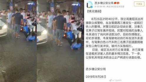 广西南宁帝豪车主街头飞脚猛踹外卖骑手,警方通报:已立案