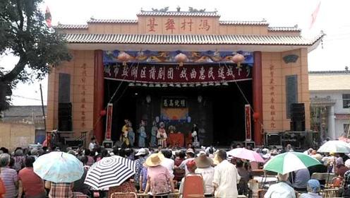 百年戏台年久失修,8旬妪动员4儿子捐16万重建:方便老年人看戏