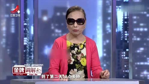徐女士诉说:不满儿子推卸责任 双方发生冲突