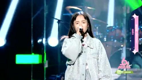 张钰琪用一首《蓝莲花》把自己音乐的洒脱展现的淋漓尽致!