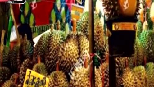 """我国卖得很贵的榴莲,在泰国却遭大量""""滞销"""",商贩:愁死个人了"""