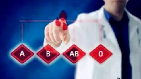 血型真的能左右寿命长短吗?科研专家表示:这类血型的寿命最长