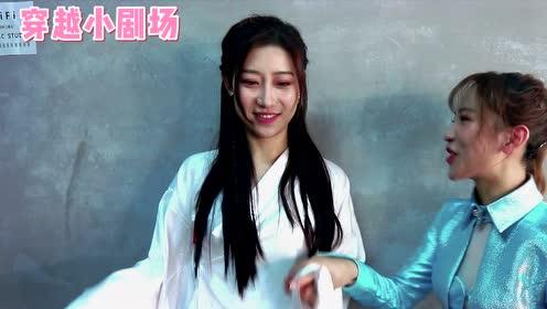 【SING女团】工作日志39:解梦MV幕后花絮下