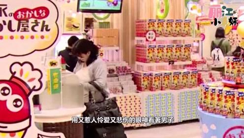"""日本一男子,竟在超市被少女""""萌死"""",宅男们一定要自重啊!"""