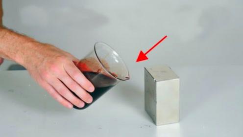 世界最强磁铁磁性有多强,能吸走血液中的铁吗?网友:不可能!