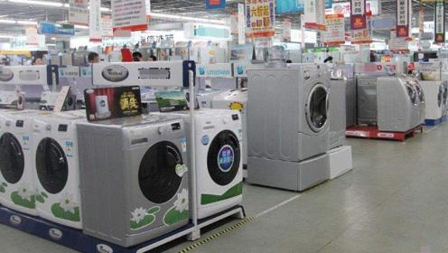 买电器时,网上和实体店到底有什么区别,网上真的会便宜这么多吗