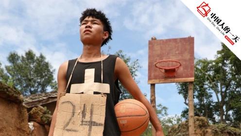 """""""凉山科比""""初中毕业养活全家,在泥地建了篮球架,想买新球鞋"""