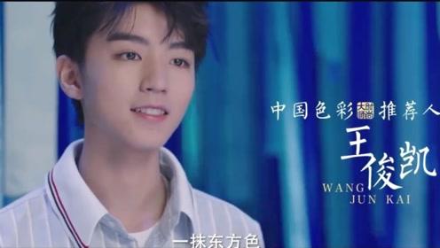 《时尚大师》第二季绝美先导片公开,王俊凯迪丽热巴等倾情加入