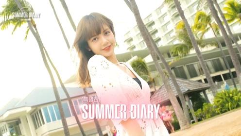 BLACKPINK夏威夷日记预告,夏日海滩的四位美人太美好了