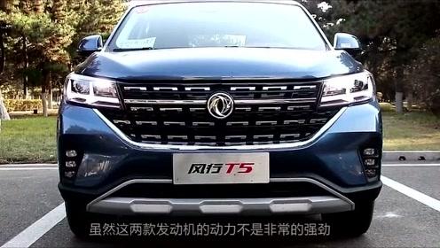 三菱发动机加持,售价仅6.29万起,颜值不输H6