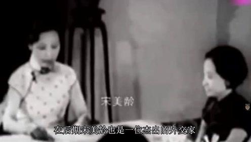 宋美龄40岁被癌症困扰,却因老公的一句话,让她坚持到106岁