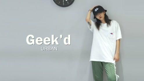 爆发力惊人的原创urban,街舞零基础也能学!