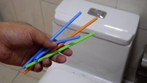 卫生间放2根吸管,没想到作用这么大,解决了家家户户困扰的难题