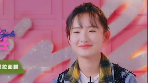 张钰琪表示唱了原创后,超出了自己的预想,感觉很开心!