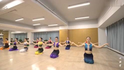 欢课堂·傣族手位组合训练——中舞网APP精选