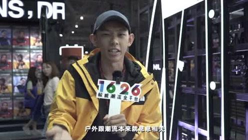 专访小屁孩&王磊