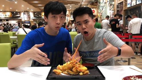 小伙初次去日本,就点了份4800块的炸龙虾天妇罗!真的好吃吗