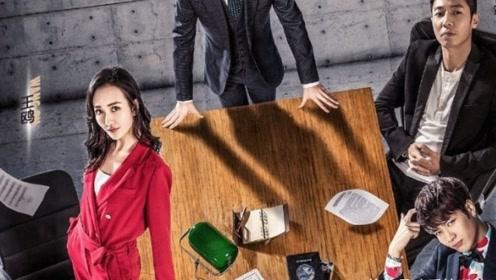 《明星大侦探》第五季来袭,固定嘉宾曝光后,网友:通宵都要追!