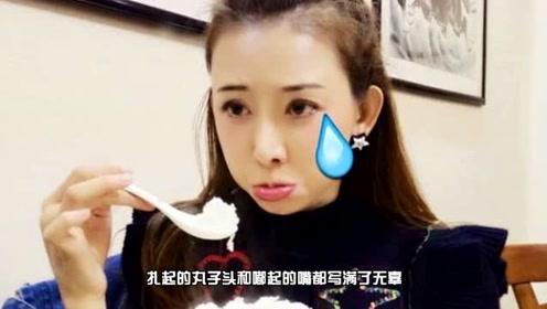 """林志玲端超大碗饭委屈回应""""我很胖吗"""",间接否认怀孕传闻"""