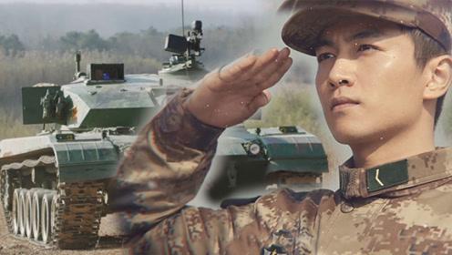 《陆战之王》军事课堂:坦克连车长炮长驾驶员的关系!