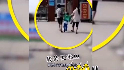 生无可恋!小学生开学被父母架进学校,自带刹车也阻止不了!
