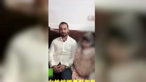 伊朗11岁女孩嫁22岁丈夫,婚礼视频惹哭女记者