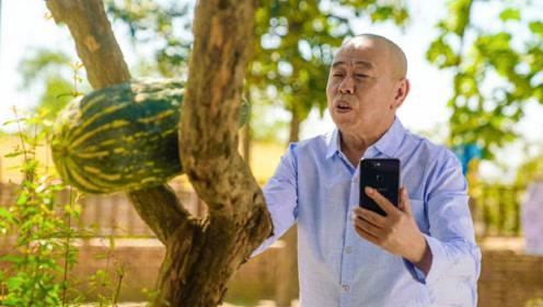 这部潘长江版本的《大江大河》,质量比《乡村爱情》都不如