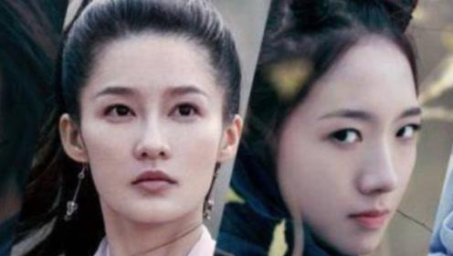诛仙剧照曝光,李沁孟美岐同台飚演技,网友:爱豆和演员差距真大