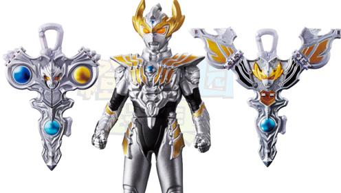 泰迦奥特曼最新炫酷变身玩具 光子地球形态变身钥匙扣 软胶玩具