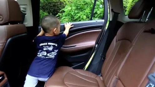 家长太粗心,把小孩反锁到车内,幸好小孩机智救了自己!