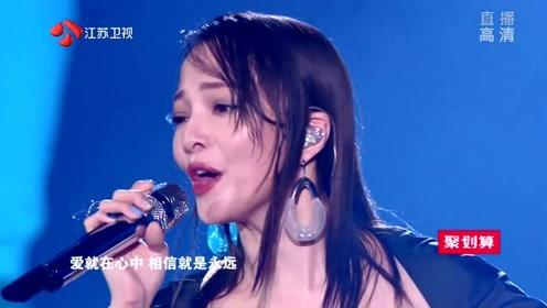 张韶涵:每次唱这首歌,都感觉回到十七岁,時光惊艳了岁月!