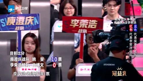中国好声音:姚斐PK由博文,李荣浩战队胜利在望?