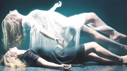 """女子醒来发现经历""""鬼剃头"""",回忆睡觉细节,真相让人毛骨悚然"""