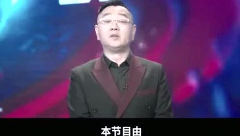 西虹市首富-主持人疯狂吐槽王多鱼,说到最后,王多鱼竟是赞助商