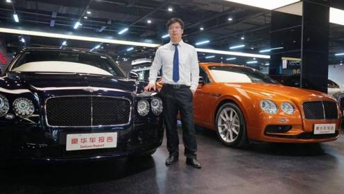 预算300万买车,宾利飞驰和奔驰迈巴赫S560,该选哪个好?
