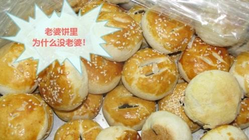 """中国3种很""""奇葩""""菜名,第2种曾让老外""""惶恐"""",你都吃过吗?"""