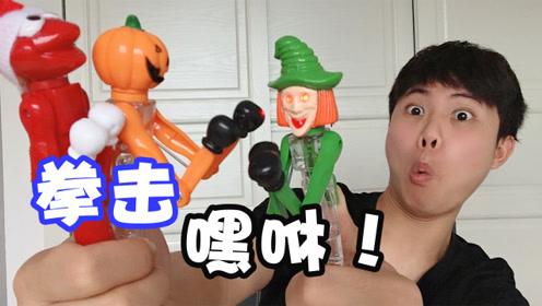 偷偷闯进架姐房间的小绿,偷玩玩具不成,反被自己整蛊了!