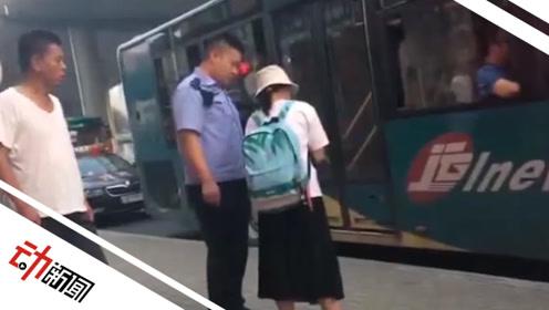 """""""丢手机翻乘客包""""惹争议 律师:不经允许 无权搜查"""