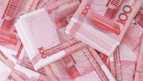 中国现在究竟有多少人民币?如果平均分了,一个人能分到几万块?