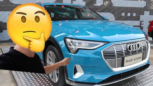 叫板特斯拉?抢先体验70万元电动车市场新秀奥迪e-tron