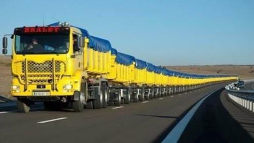 法国卡车再破纪录,长1600米共42节车厢,转弯更令人震撼!