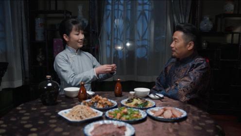速看《老酒馆》第二十五集 老蘑菇栽赃三爷坐上掌柜之位