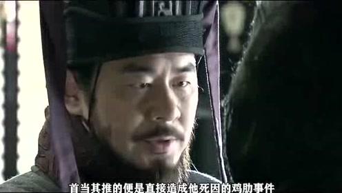 三国因不会说话而丢掉性命的人物,他曾是曹操第一谋士!