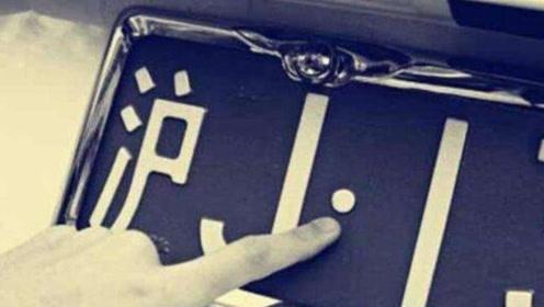 车牌上的小圆点遮住可以避免抓拍?这是真的吗?