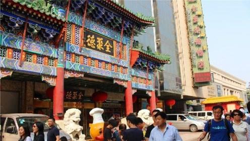 去北京旅游的时候,这三个地方尽量不去,游客:去了保准后悔!