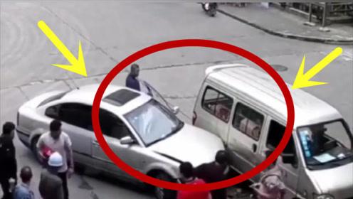 两车相撞却车祸非常普通,但从车上下来的人太精彩,惊呆我了!