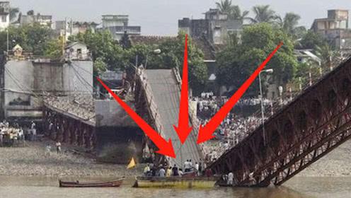 """剪彩时大桥突然""""断裂"""",2万吨钢筋压死75人,镜头直击事故!"""